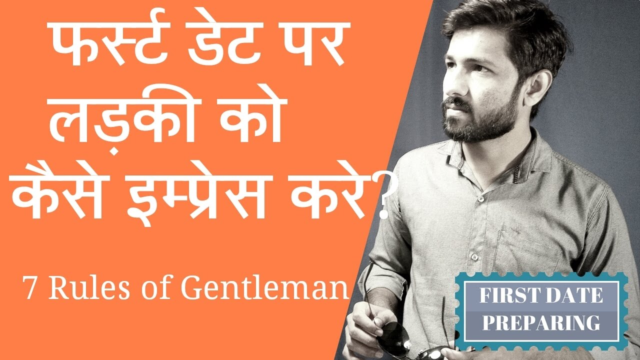 First dating tips in hindi