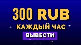 Поиск контента для Яндекс Дзен заработок в интернете