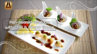 Pan Seared Scallops With Chilli & Ginger Sauce (by Asian Gate)
