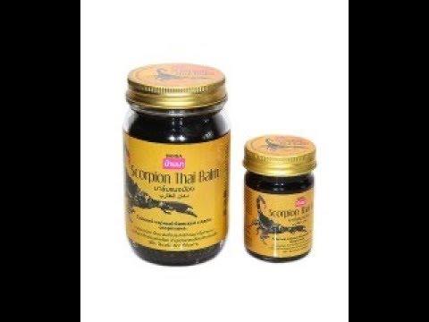 Тайский черный бальзам (мазь) с ядом скорпиона