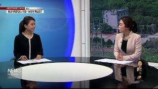 용산가족휴양소 지정…논란의 핵심은?(서울경기케이블TV뉴…