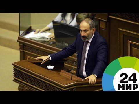 Пашинян провел первое заседание правительства Армении - МИР 24