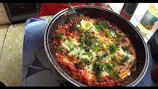 =Хочу Пожрать= Шакшука еврейская яичница с помидорами. Лучший рецепт от похмелья!
