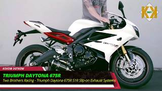 Triumph Daytona 675R Best exhaust Sound Compilation  TaylorMade,Yoshimura,Racefit,Akrapovic,two brot
