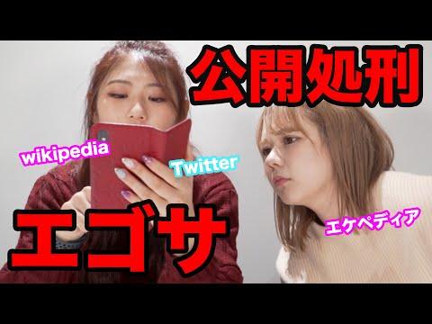 村重杏奈:HKT48/TWIN PLANET 所属 Twitter  https://twitter.com/HKT48anna072948 Instagram  https://www.instagram.com/hktanna4848/ 西野未姫:TWIN ...