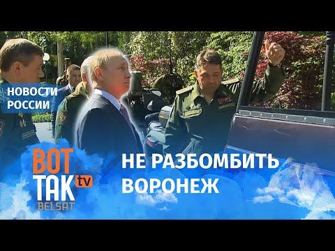 Крылатая ракета Путина