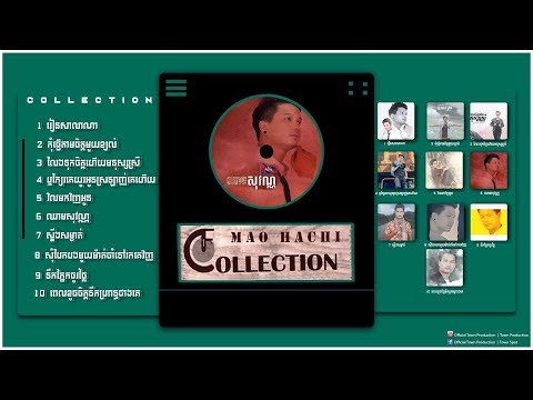【Official Collection】 Mao Hachi Best Collection