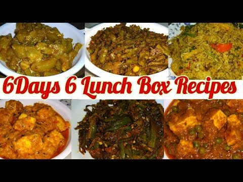 6 Day Six Lunch Box Recipes-Indian Lunch Box Ideas For Husband-Recipes For Lunch Box
