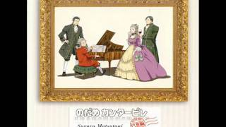 Nodame Cantabile Edition de Paris - 21 Paris Debut