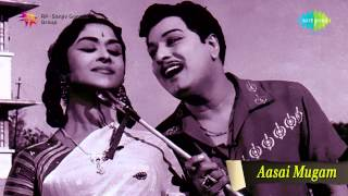 Aasai Mugam | Tamil Movie Audio Jukebox | MGR, Saroja Devi