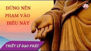 PHỤ NỮ PHẠM PHẢI ĐIỀU NÀY THÌ PHÚC ĐỨC 3 ĐỜI ĐỀU MẤT HẾT,NHÂN DUYÊN TỐT CŨNG TIÊU VONG