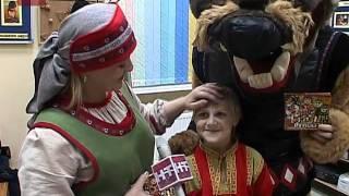 15-летие детского центра Домовенок