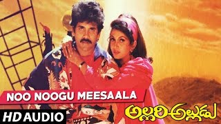 Allari Alludu Songs Ninu Road Meeda Nagarjuna, Nagma, Meena, Vanisri   Telugu Old Songs