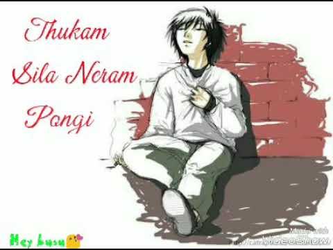 Sogangal Enakum Lovely Song....