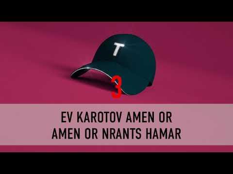 Tata Simonyan - Yerevani Aghjikneri  #KARAOKE