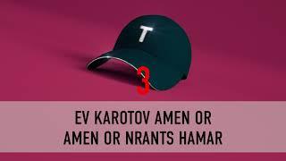 Tata Simonyan - Yerevani Aghjikneri | KARAOKE |