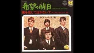 Los Angeles - Please Believe Me (Créeme) 1968   ロサンゼルス市