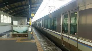 JR四国 坂出駅 高松行き5000系(223系5000番台)快速マリンライナー 発車
