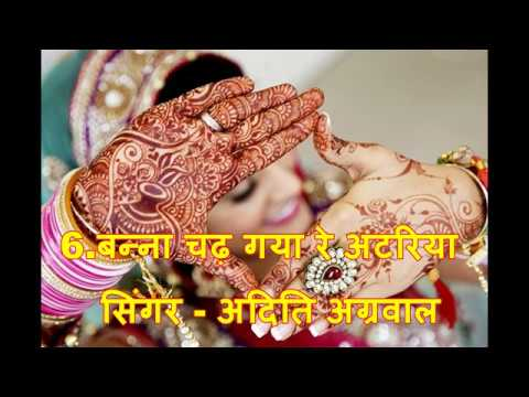 Latest Vivaah Geet 2018 |Banna-Banni - बनना बननी गीत |Aditi Agrawal|बन्ना चढ़ गया री अटरिया