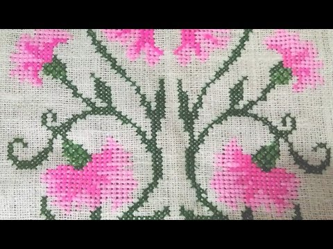 Cross stitch design floor mat (Part 1) | Beautiful flower design | 🎉1000 subscribers special🎊