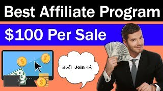 How To Make Money Affiliate Marketing With Wix Website in Hindi Video Tutorials 2019