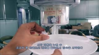 [스노우빙] 빙삭시 주의사항