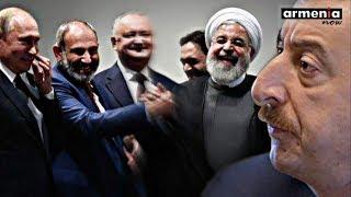 Алиев обвинил мусульманские страны в лицемерии. Ирано армянские отношениясего запугали.