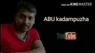 2018ലെ മഹാ ദുരന്തം 😀😀😀 Malayalam troll video