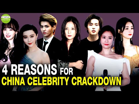 Why Beijing is Cracking down on the Entertainment Industry? For political, economic and more reasons