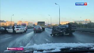 Погода в Москве удивляет снова новости сегодня 14.05.2017