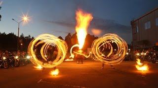 Фаершоу от Ночных волков и Театра огня