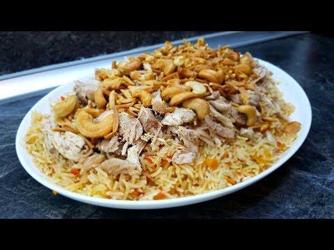 Kabse/Kabsa arabisches Reisgericht Rezept Tutorial
