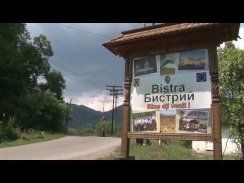 GAL Muntii Maramuresului.  M 322 - Pr:   Reabilitare Camin Cultural Din  Valea Viseului