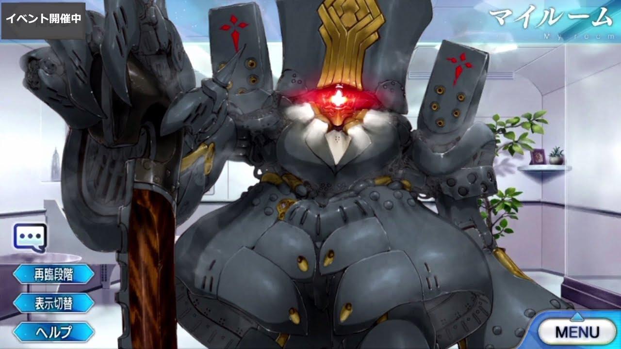 Fate/Grand Order チャールズ・...