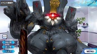 Fate/Grand Order チャールズ・バベッジ マイルーム&霊基再臨等ボイス集 【FGO】