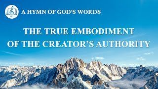 "Praise Hymn | ""The True Embodiment of the Creator's Authority"""