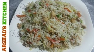 Chinese Rice Recipe By Arshad