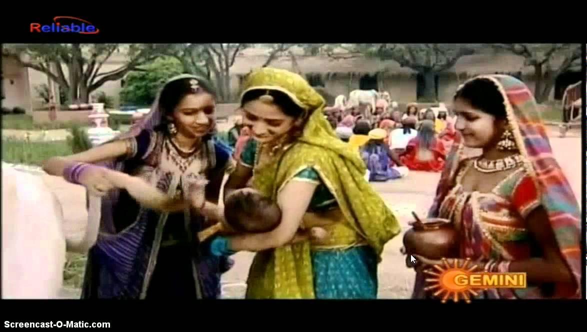 Sri Krishna Leelalu Telugu Movie Online