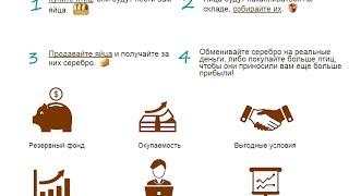 Заработок На Установке Приложений / Как заработать в интернете деньги / Заработок - ZioMix