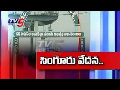 Water Crisis In Singur Dam | TV5 Exclusive Story On Singur Dam | Medak | TV5 News