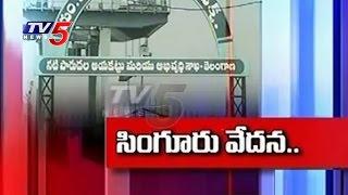 Water Crisis In Singur Dam | TV5 Exclusive Story On Singur Dam | Medak | TV5 News