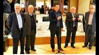 Χορός Συνταξιούχων 2020