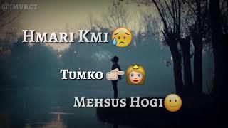 Hamari kami tumko mahsus hogi song by Akash Baghel
