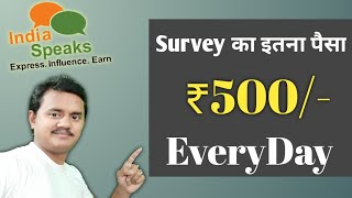 Easy Survey Job Earning Website | Earning Website | Earn Paytm Cash | Earn Money At Home