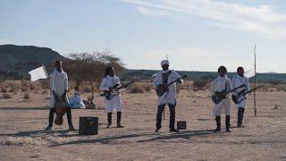Tikoubaouine - Tiniri ⵜⵉⵏⵉⵔⵉ (where nomads live) | تيكوباوين - تينيري (أين يعيش الرحل)