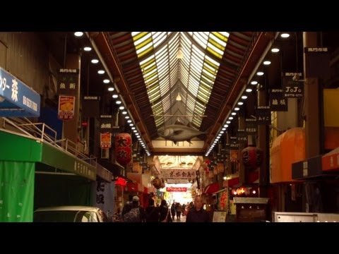 Kuromon Ichiba Market (黒門市場), Osaka City