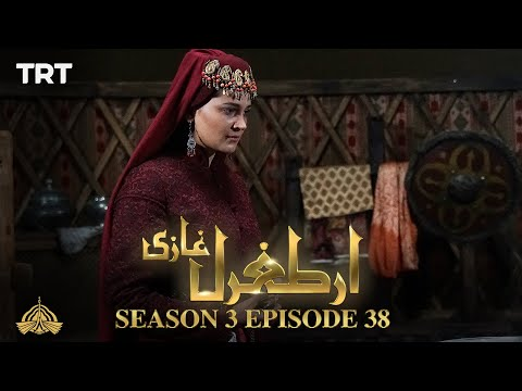 Ertugrul Ghazi Urdu | Episode 38| Season 3