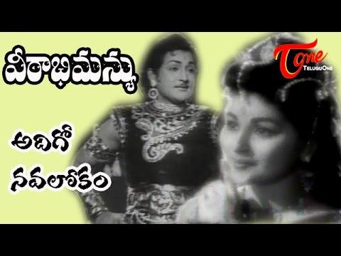 Veerabhimanyu Songs - Adigo Navalokam - Kanchana - Sobhan Babu