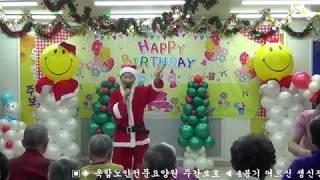가수장복순이정표없는거리(원곡/ 김상진)옥합노인전문요양원