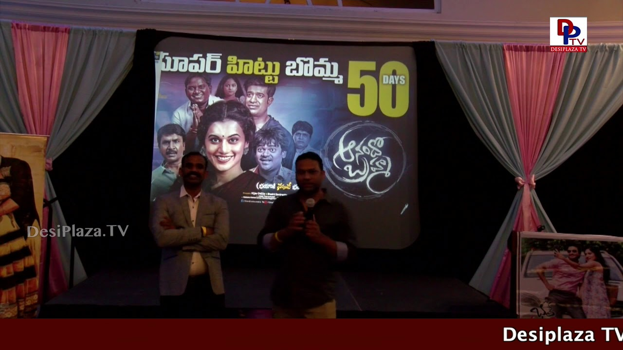 Producer Vijay Chilla speaks at 50th Day Celebrations of  - Anando Brahma, Dallas Texas, USA